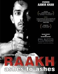 Aamir Khan's Raakh to be re-released in June!
